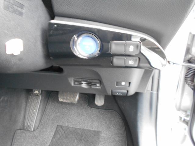 トヨタ プリウス S SDナビ バックモニター ETC ワンセグ