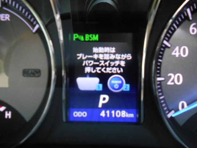 トヨタ クラウンマジェスタ HV Fバージョン ナビ バックモニター ETC 純正アルミ