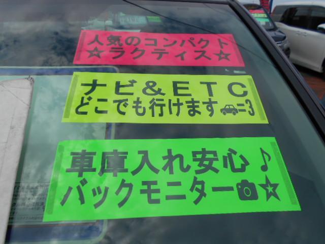 G プライムスタイル ナビ・バックモニタ- ETC(4枚目)