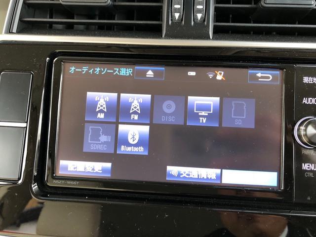 TX ナビ 4WD バックカメラ AW オーディオ付 ETC(15枚目)