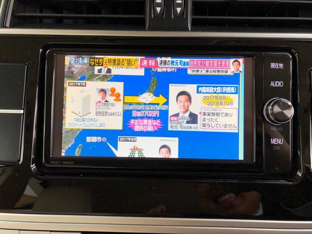 TX ナビ 4WD バックカメラ AW オーディオ付 ETC(16枚目)