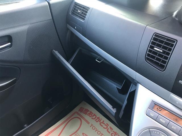 カスタム X スマートキ ベンチS ABS エアバック(37枚目)