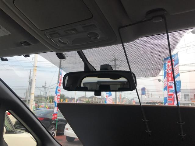ハイブリッドGi W電動ドア Wエアコン アイスト オートクルーズ フルフラット(21枚目)