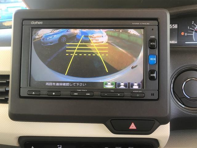 G・Lホンダセンシング レンタアップカー リアカメラ アイスト ブレーキサポート(39枚目)