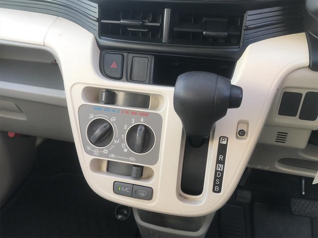 L アイドリングストップ フルフラット キーレスキー 衝突安全ボディ エアコン ベンチシート ETC ABS(20枚目)