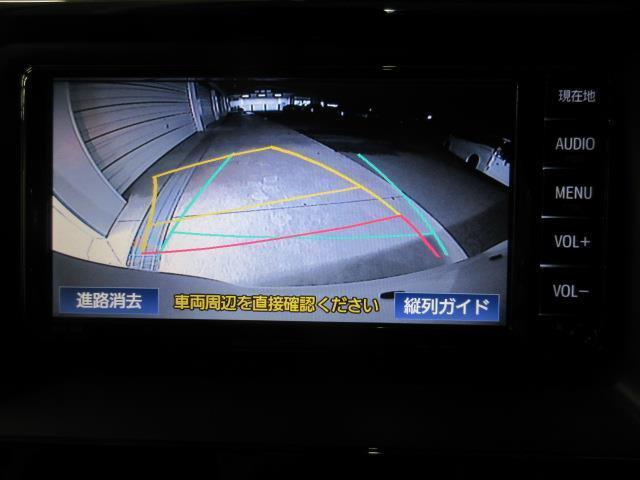 ハイブリッドV 衝突軽減B 両自動ドア Bモニタ 記録簿 シートH スマキー(6枚目)