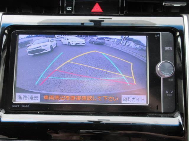 エレガンス 4WD TV ナビ バックカメラ スマートキー AW ETC 5名乗り AC オーディオ付(5枚目)