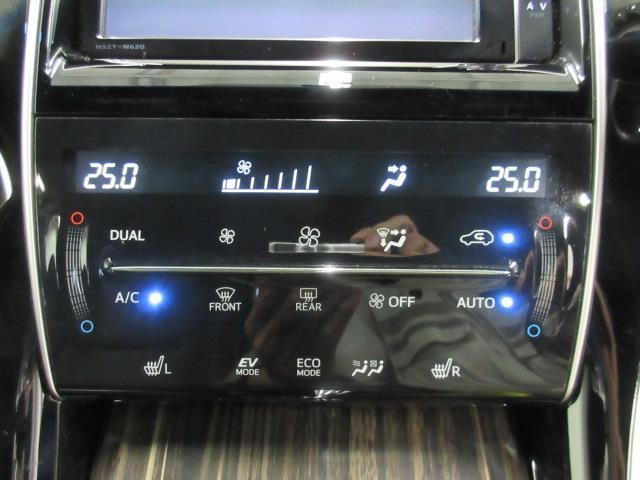 エレガンス 4WD TV ナビ バックカメラ スマートキー AW ETC 5名乗り AC オーディオ付(6枚目)