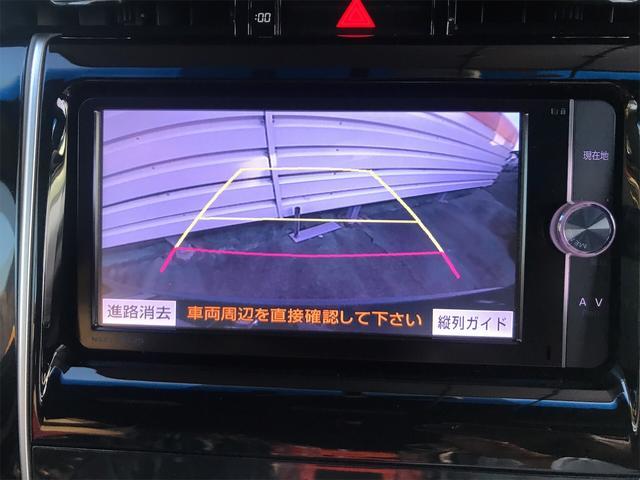 エレガンス 4WD TV ナビ バックカメラ スマートキー AW ETC 5名乗り AC オーディオ付(22枚目)