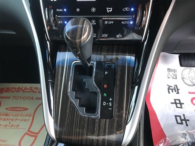エレガンス 4WD TV ナビ バックカメラ スマートキー AW ETC 5名乗り AC オーディオ付(24枚目)