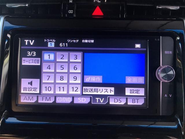 エレガンス 4WD TV ナビ バックカメラ スマートキー AW ETC 5名乗り AC オーディオ付(41枚目)