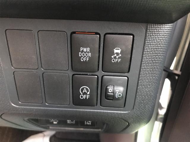 X ABS 片側電動スライドドア TSS バックモニター(19枚目)
