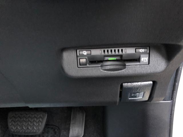 L Wエアバック スマキー オートエアコン アルミホイール イモビ 電格ミラー ETC ABS(22枚目)