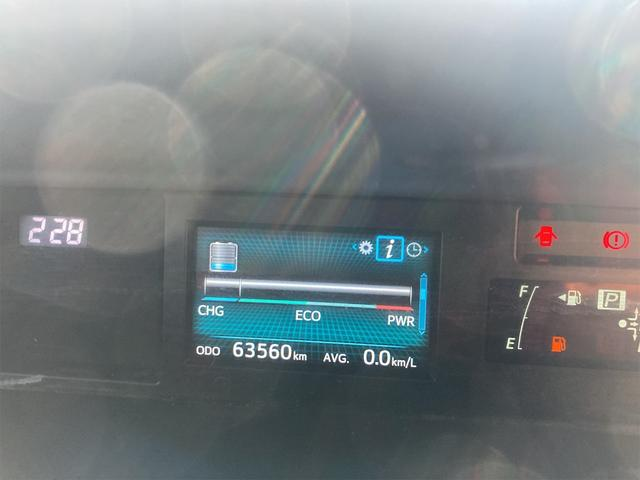 S バックモニター付き ETC 記録簿 オートライト 衝突安全ボディ(34枚目)