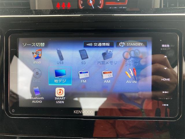 カスタムG-T TV ナビ クルコン CVT AW ETC スマートキー オーディオ付 衝突被害軽減システム レーザーブルークリスタルシャイン 修復歴無 両側電動スライドドア(10枚目)