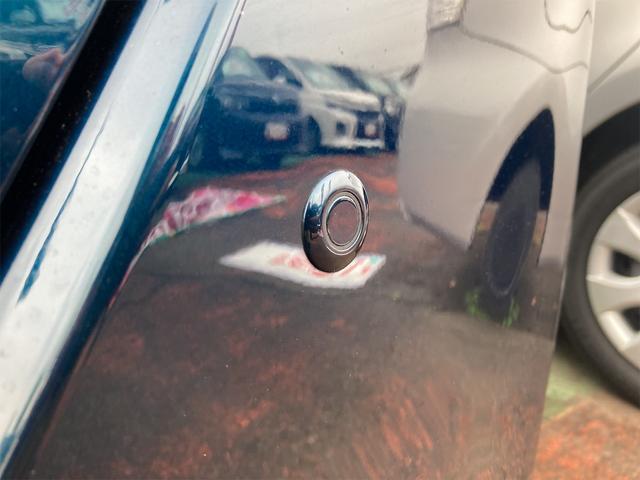 カスタムG-T TV ナビ クルコン CVT AW ETC スマートキー オーディオ付 衝突被害軽減システム レーザーブルークリスタルシャイン 修復歴無 両側電動スライドドア(18枚目)