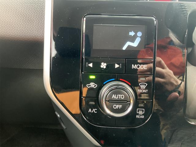 カスタムG-T TV ナビ クルコン CVT AW ETC スマートキー オーディオ付 衝突被害軽減システム レーザーブルークリスタルシャイン 修復歴無 両側電動スライドドア(29枚目)