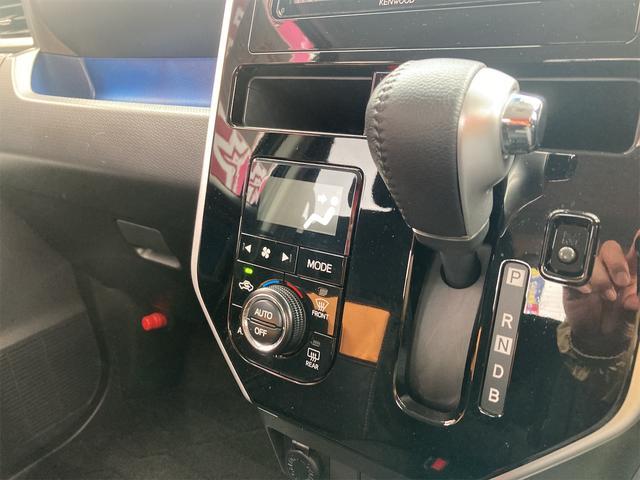 カスタムG-T TV ナビ クルコン CVT AW ETC スマートキー オーディオ付 衝突被害軽減システム レーザーブルークリスタルシャイン 修復歴無 両側電動スライドドア(30枚目)