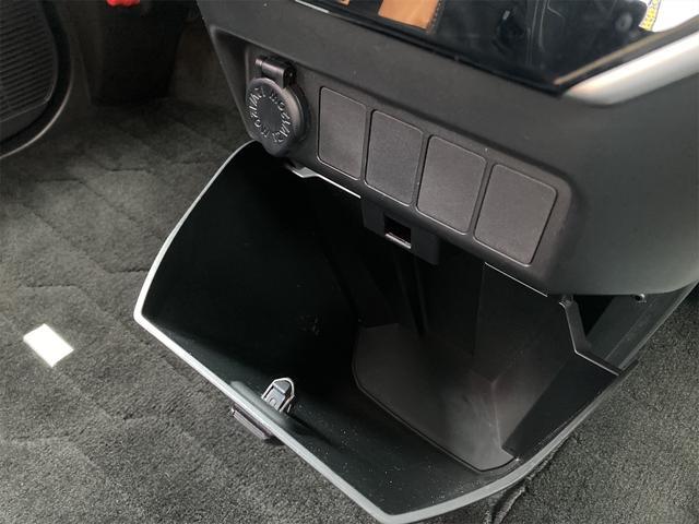 カスタムG-T TV ナビ クルコン CVT AW ETC スマートキー オーディオ付 衝突被害軽減システム レーザーブルークリスタルシャイン 修復歴無 両側電動スライドドア(39枚目)