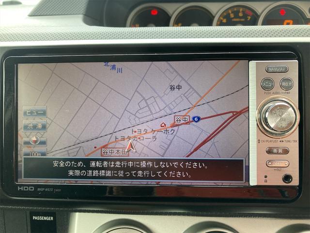 1.5G エアロツアラー ナビ CVT オーディオ付 DVD ダークブルーマイカ 修復歴無 バックカメラ 5名乗り 記録簿(7枚目)