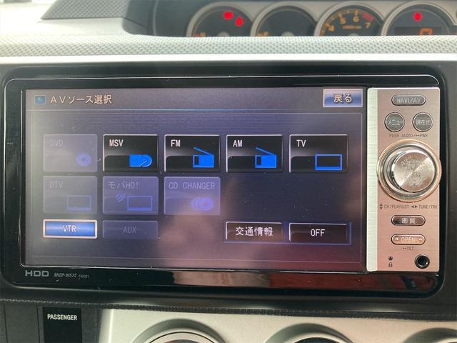 1.5G エアロツアラー ナビ CVT オーディオ付 DVD ダークブルーマイカ 修復歴無 バックカメラ 5名乗り 記録簿(8枚目)