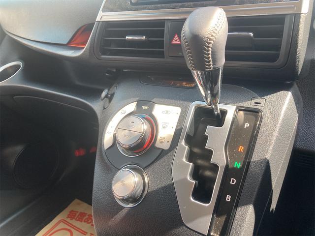 ハイブリッドG バックカメラ オートエアコン スマートキー 3列シート ETC ABS(8枚目)
