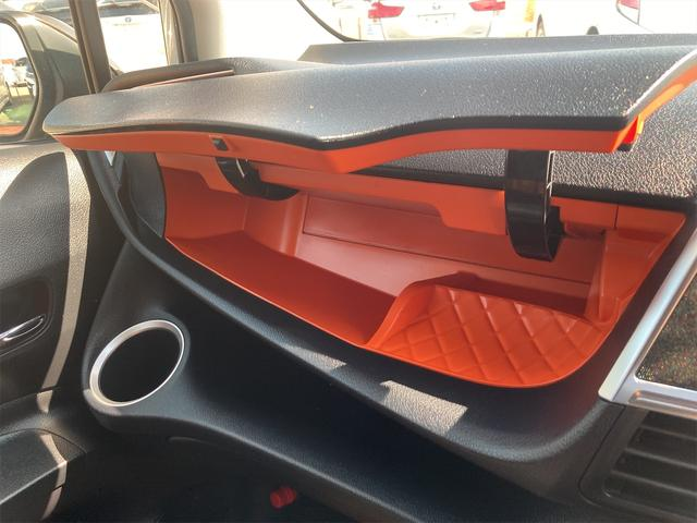 ハイブリッドG バックカメラ オートエアコン スマートキー 3列シート ETC ABS(32枚目)