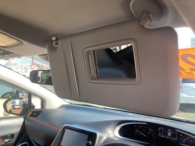 ハイブリッドG バックカメラ オートエアコン スマートキー 3列シート ETC ABS(39枚目)