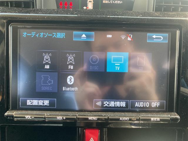 カスタムG S バックカメラ クルーズコントロール ETC アイドリングストップ ナビ(3枚目)