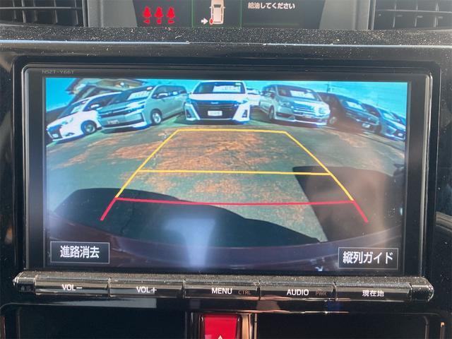 カスタムG S バックカメラ クルーズコントロール ETC アイドリングストップ ナビ(4枚目)