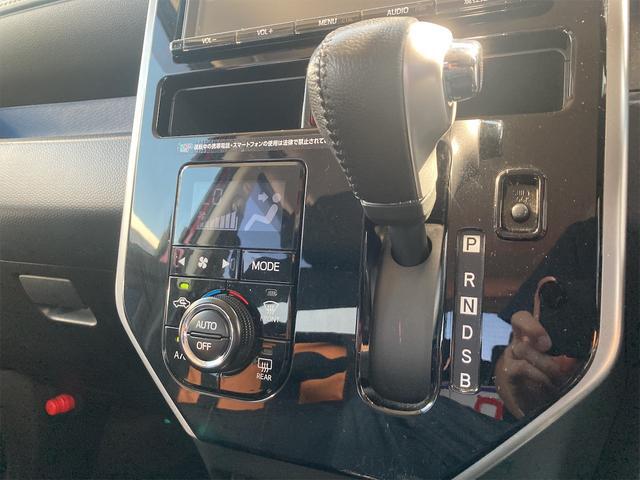 カスタムG S バックカメラ クルーズコントロール ETC アイドリングストップ ナビ(9枚目)