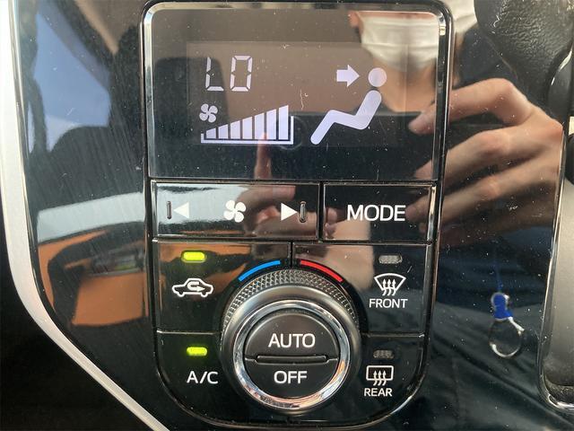 カスタムG S バックカメラ クルーズコントロール ETC アイドリングストップ ナビ(32枚目)