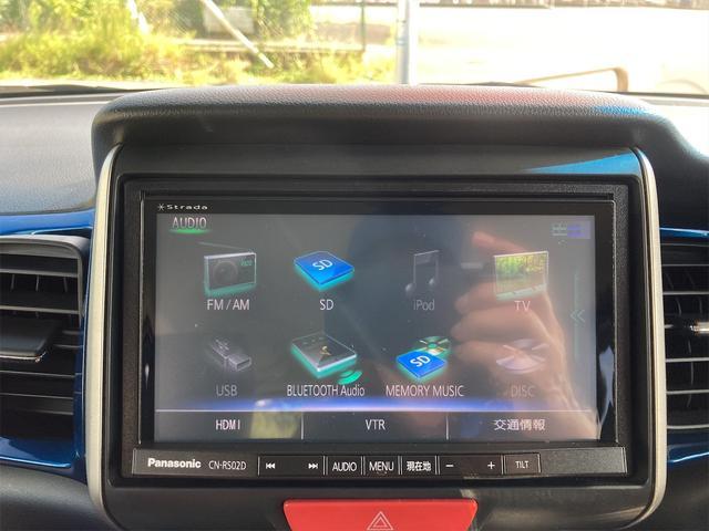 G ターボSSパッケージ ETC バックカメラ 両側電動スライドドア ナビ オートクルーズコントロール オートライト HID Bluetooth USB ミュージックサーバー CD スマートキー アイドリングストップ(4枚目)
