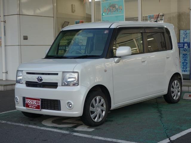 「トヨタ」「ピクシススペース」「コンパクトカー」「茨城県」の中古車3