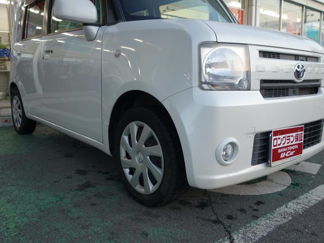 「トヨタ」「ピクシススペース」「コンパクトカー」「茨城県」の中古車4