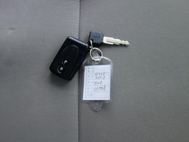 「トヨタ」「ピクシススペース」「コンパクトカー」「茨城県」の中古車16