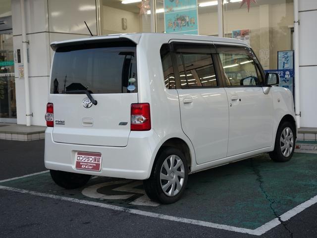 「トヨタ」「ピクシススペース」「コンパクトカー」「茨城県」の中古車23