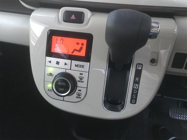 Xリミテッド SAIII スマートキー 両側電動スライドドア 衝突被害軽減システム ドライブレコーダー(18枚目)