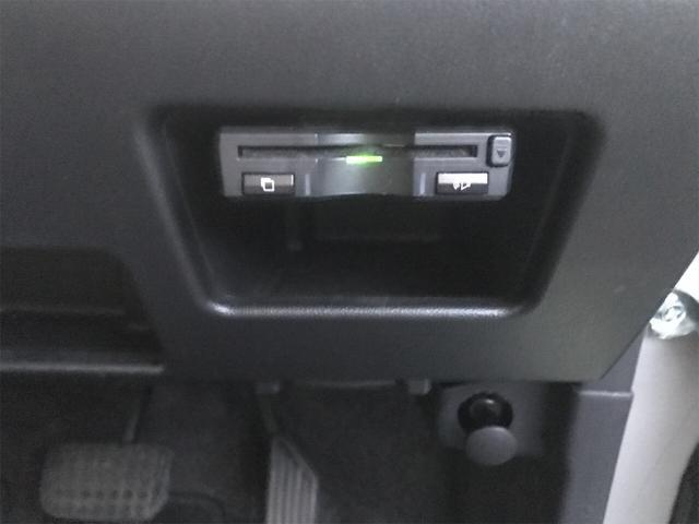 Xリミテッド SAIII スマートキー 両側電動スライドドア 衝突被害軽減システム ドライブレコーダー(21枚目)