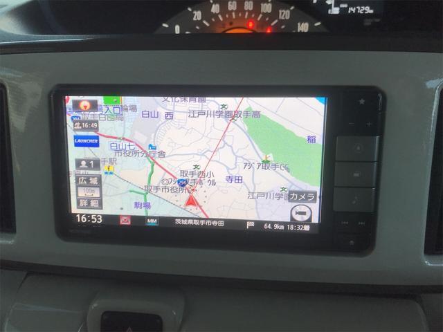 Xリミテッド SAIII スマートキー 両側電動スライドドア 衝突被害軽減システム ドライブレコーダー(35枚目)