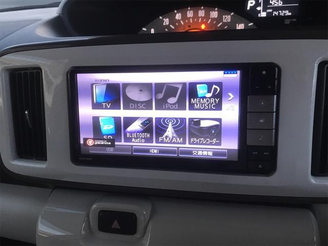 Xリミテッド SAIII スマートキー 両側電動スライドドア 衝突被害軽減システム ドライブレコーダー(37枚目)