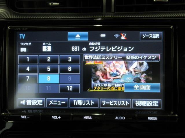 クロスオーバー Bカメ Sヒーター ABS ドライブレコーダー 記録簿(4枚目)