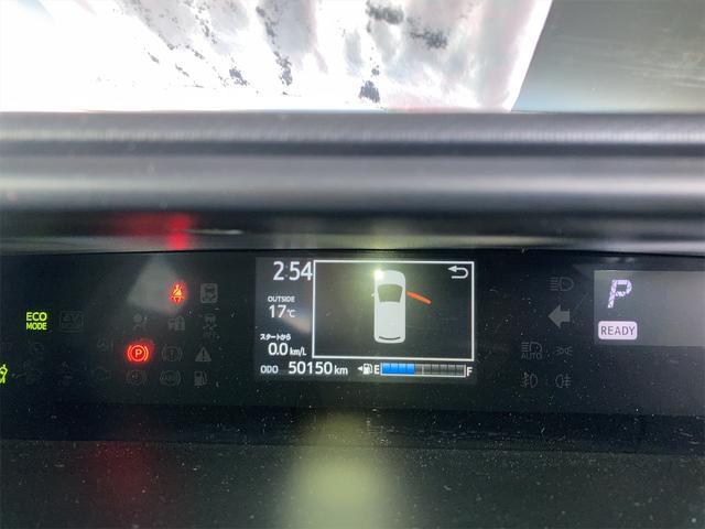 クロスオーバー Bカメ Sヒーター ABS ドライブレコーダー 記録簿(41枚目)
