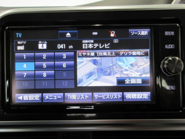 ハイブリッドG クエロ バックモニタ シートヒーター CD スマートキー ETC2.0(4枚目)