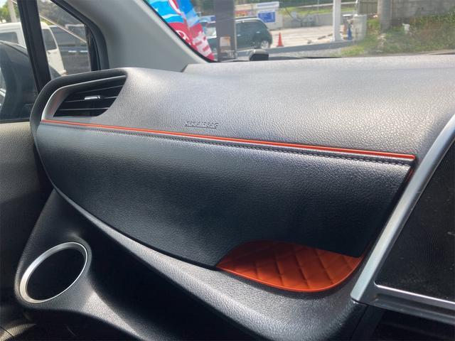 ハイブリッドG クエロ バックモニタ シートヒーター CD スマートキー ETC2.0(34枚目)