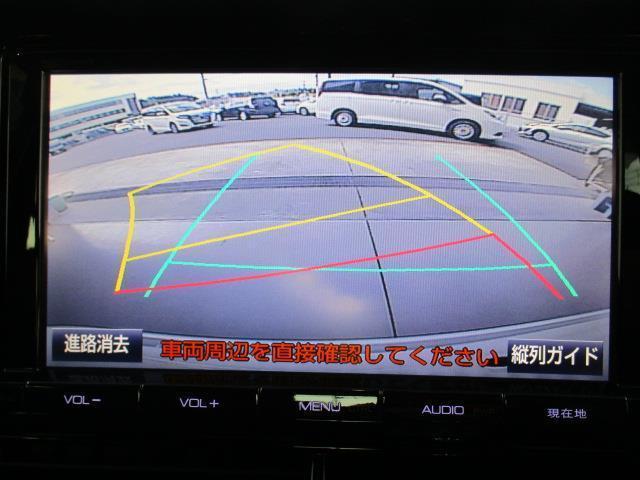 アエラス プレミアム-G HDDナビ バックカメラ HIDヘッドライト 乗車定員7人(6枚目)