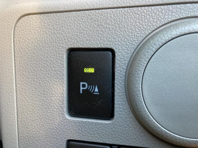 X SAIII ETC バックカメラ ナビ クリアランスソナー オートマチックハイビーム Bluetooth USB ミュージックサーバー CD キーレスエントリー アイドリングストップ 電動格納ミラー CVT(5枚目)