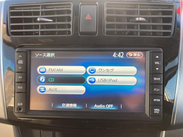 カスタム Xリミテッド SA バックカメラ ナビ TV オートライト LEDヘッドランプ ミュージックプレイヤー接続可 USB CD スマートキー アイドリングストップ 電動格納ミラー ベンチシート CVT アルミホイール(5枚目)