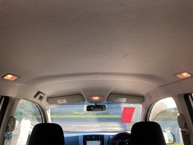 カスタム Xリミテッド SA バックカメラ ナビ TV オートライト LEDヘッドランプ ミュージックプレイヤー接続可 USB CD スマートキー アイドリングストップ 電動格納ミラー ベンチシート CVT アルミホイール(29枚目)
