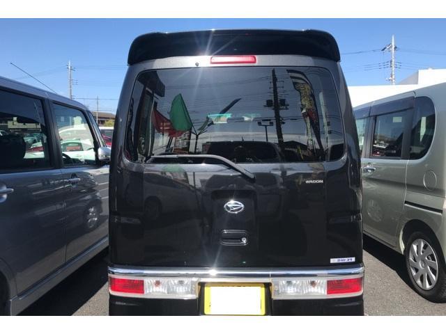 「ダイハツ」「アトレーワゴン」「コンパクトカー」「茨城県」の中古車5